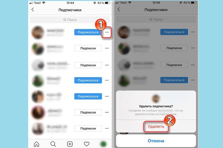 Удаление подписчиков в Инстаграме