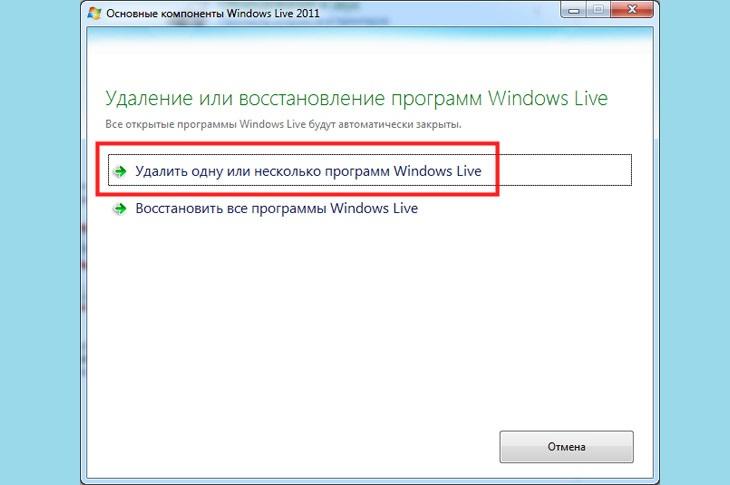 Удалить одну или несколько приложений Виндовс Live