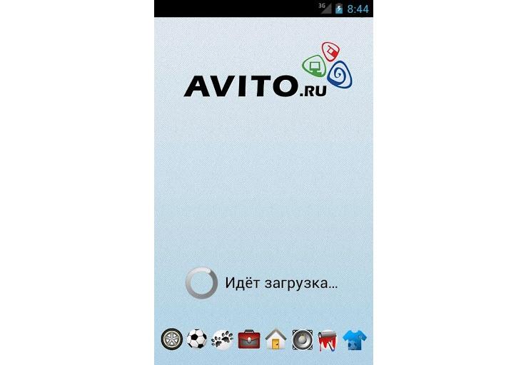 Приложение Авито в телефоне