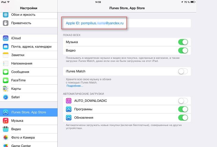 Apple ID:e-mail