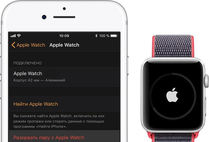 Разорвать пару Айфон и Apple Watch