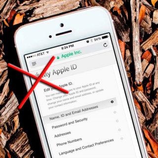 Как удалить учетную запись на Айфоне