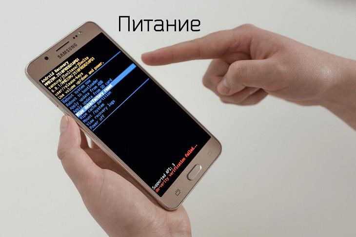 Андроид Hard Reset
