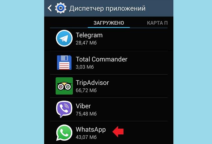 Удаление приложения Ватсап на Андроиде