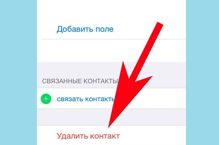 Удалить контакт Whatsapp на iphone