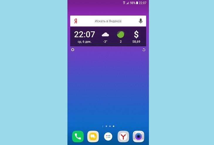Виджет поиска и погоды Яндекс