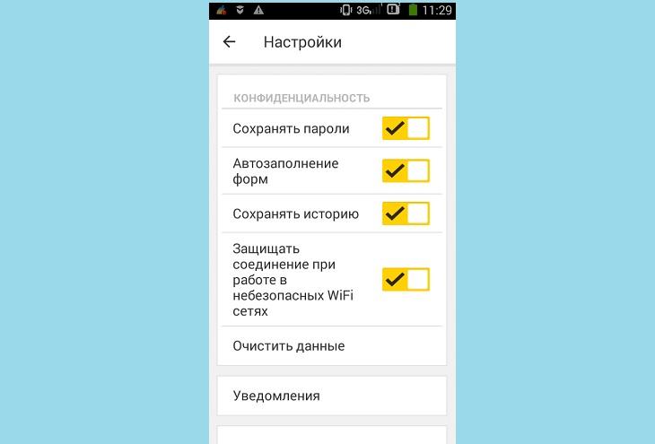 Очистить историю Яндекс с телефона