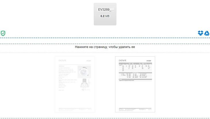 Удаление страницы в PDF24 Tools