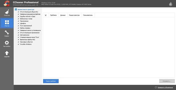 Открыть реестр в CCleaner