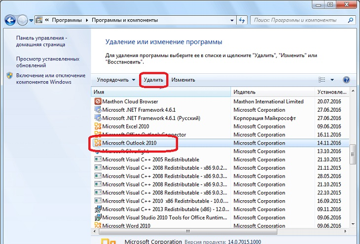 Удаление программы Outlook
