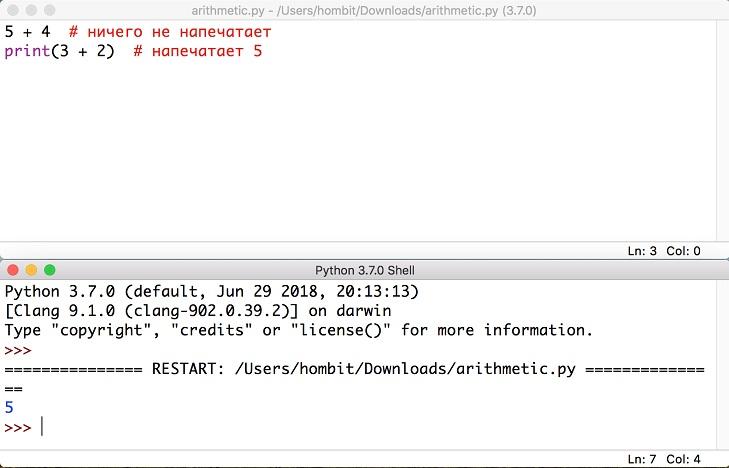 Умножение Python