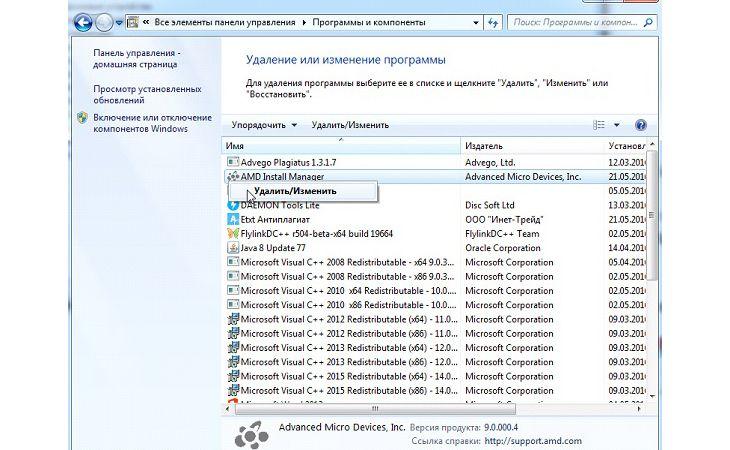 Деинсталляция драйверов windows 7