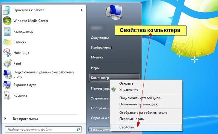 Удаление драйверов windows 7