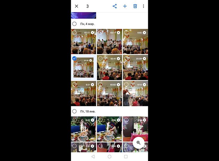 Удаляем видео с Андроида
