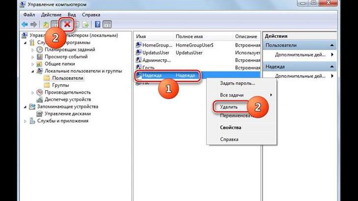 Удалить пользователя в Windows 7 через Управление компьютером