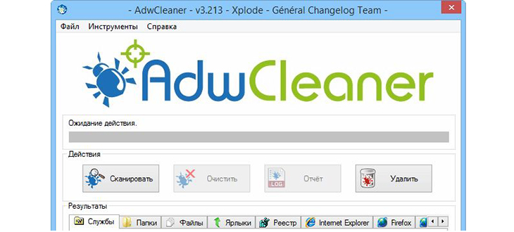 Удаление  roblox.exe с помощью AdwCleaner